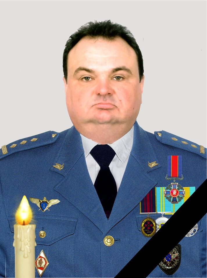 Загиблий льотчик полковник Іван Петренко