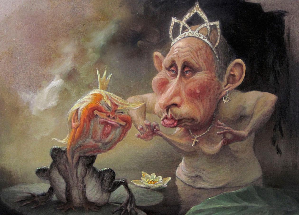 ІНФОРМАЦІЙНЕ ЗВЕДЕННЯ НА РАНОК 16.10.2018