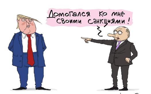 ІНФОРМАЦІЙНИЙ ОГЛЯД НА РАНОК 2.11.2018