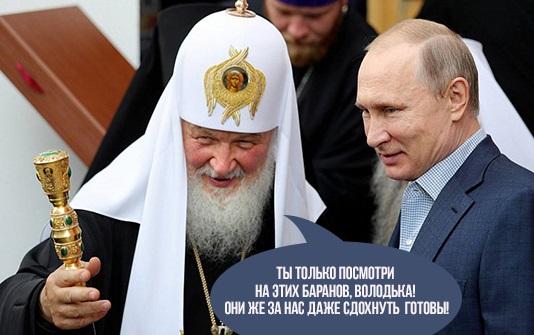 ІНФОРМАЦІЙНИЙ ОГЛЯД НА РАНОК 17.12.2018