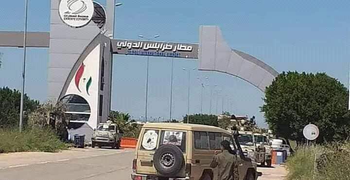 Середземномор'я: Лівія. Огляд останніх подій на 7 квітня.