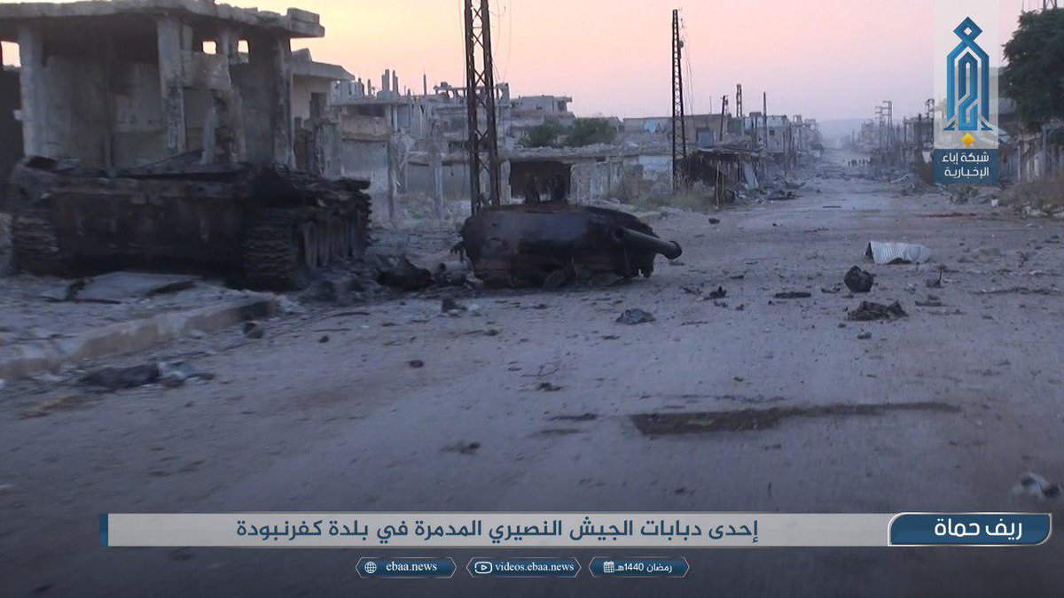 Контрнаступ революційних сил в Сирії – хроніка подій за 24 травня
