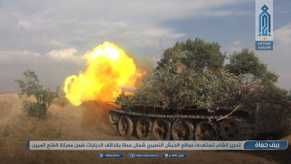 Повстанці знов атакували війська сирійського режиму – хроніка подій за 17-18 червня