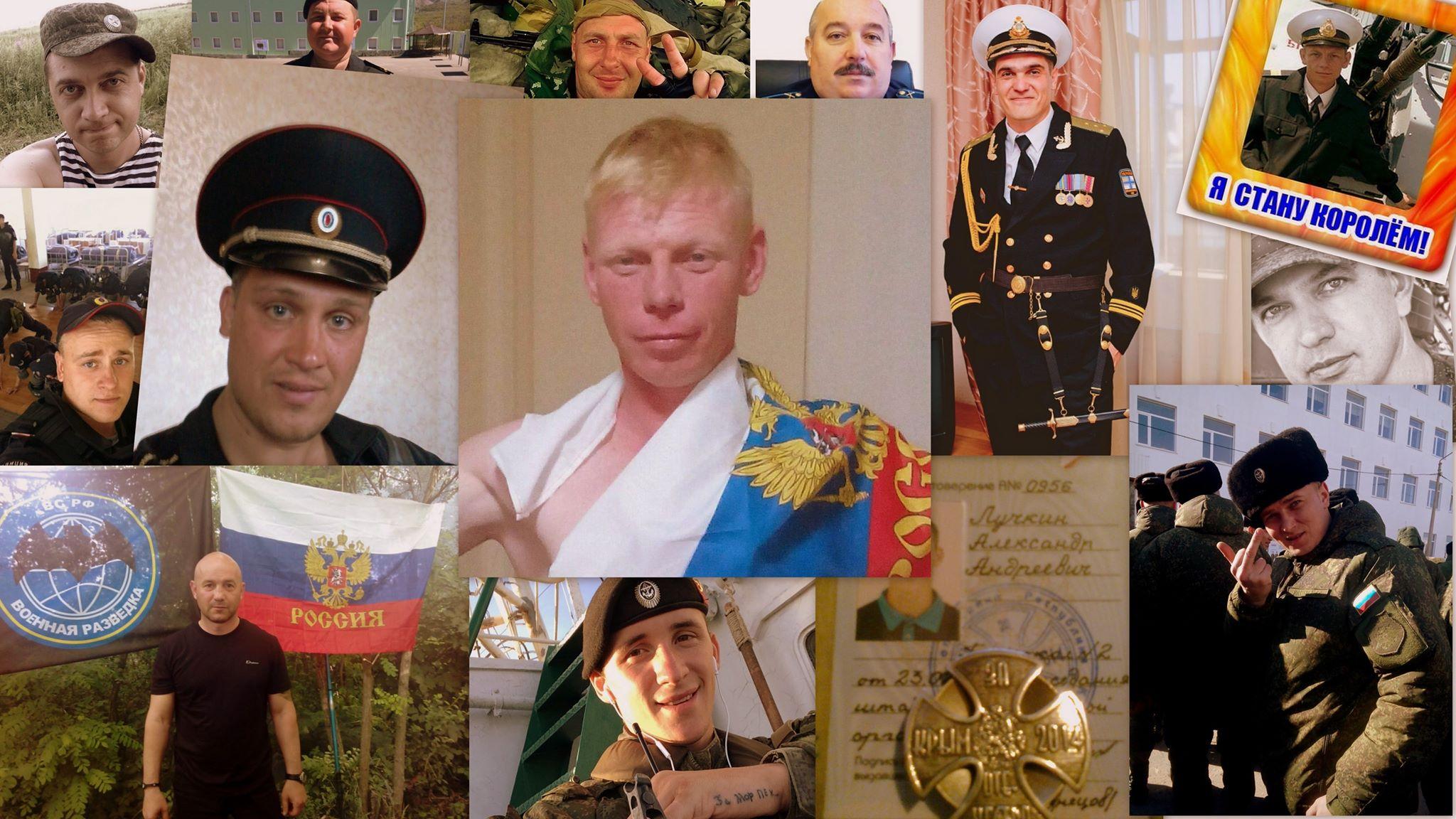 Кримські зрадники – Крымские предатели – Crimean traitors (14 червня)