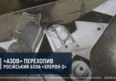 «Азов» перехопив черговий російський БПЛА «Елерон-3»
