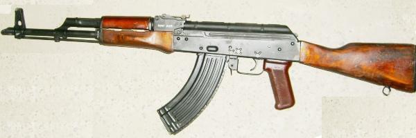 7,62 мм. автомат Калашнікова модернізований АКМ