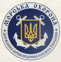 Морська охорона ДПСУ