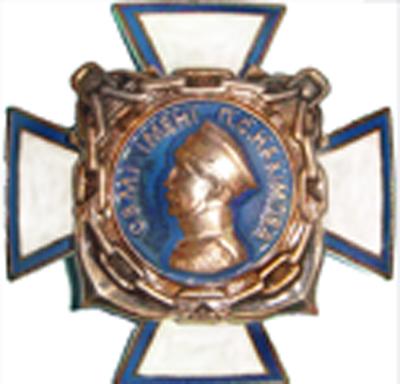 Севастопольська військово-морська академія імені П.С. Нахімова