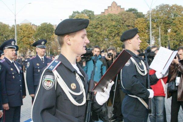 26 березня – День внутрішніх військ МВС України
