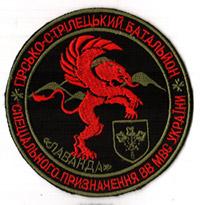 Лаванда спеціального призначення спецназ спецпідрозділ