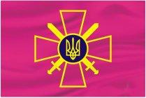 Прапор Сухопутних військ Збройних Сил України