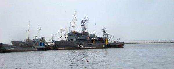 База ВМСУ в Очакові
