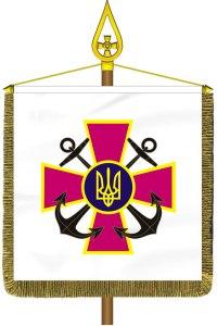 Штандарт командувача Військово-Морських Сил