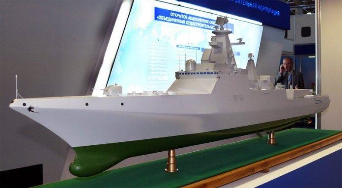 Model of Leader-class destroyer (a variant)