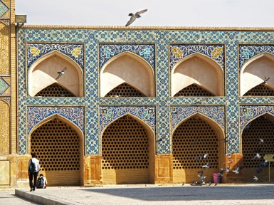 Isfahan, Jameh Mosque