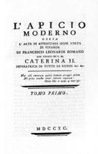 apicio-moderno-tomo-i_001