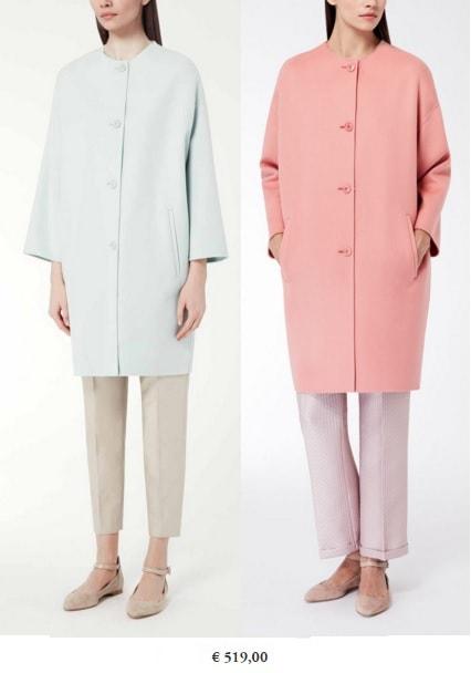 palto MaxMara 2016-milanstyleguide