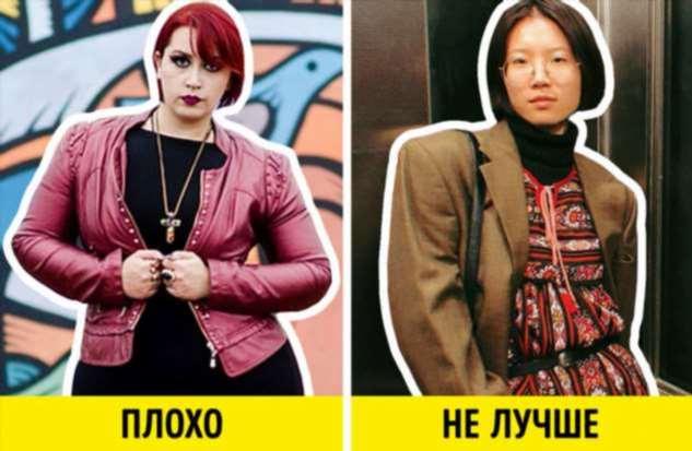 Особенности женского гардероба