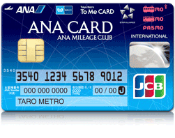 ANA To Me CARD PASMO ソラチカカード