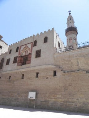 The Abu Haggag Mosque