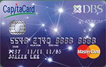 prod-comparator-220x140-dbs-capitacard-mastercard