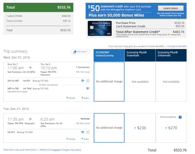 全日空/聯航特價 加州來回臺北只要$534起! 舊金山$534回臺灣過農曆年! 再賺單程國內機票
