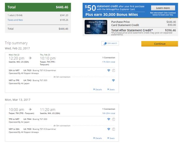 洛杉磯來回臺北只要$529起! 就能回臺灣過農曆年! 西雅圖出發 $447!! 也有里程可累積喔!