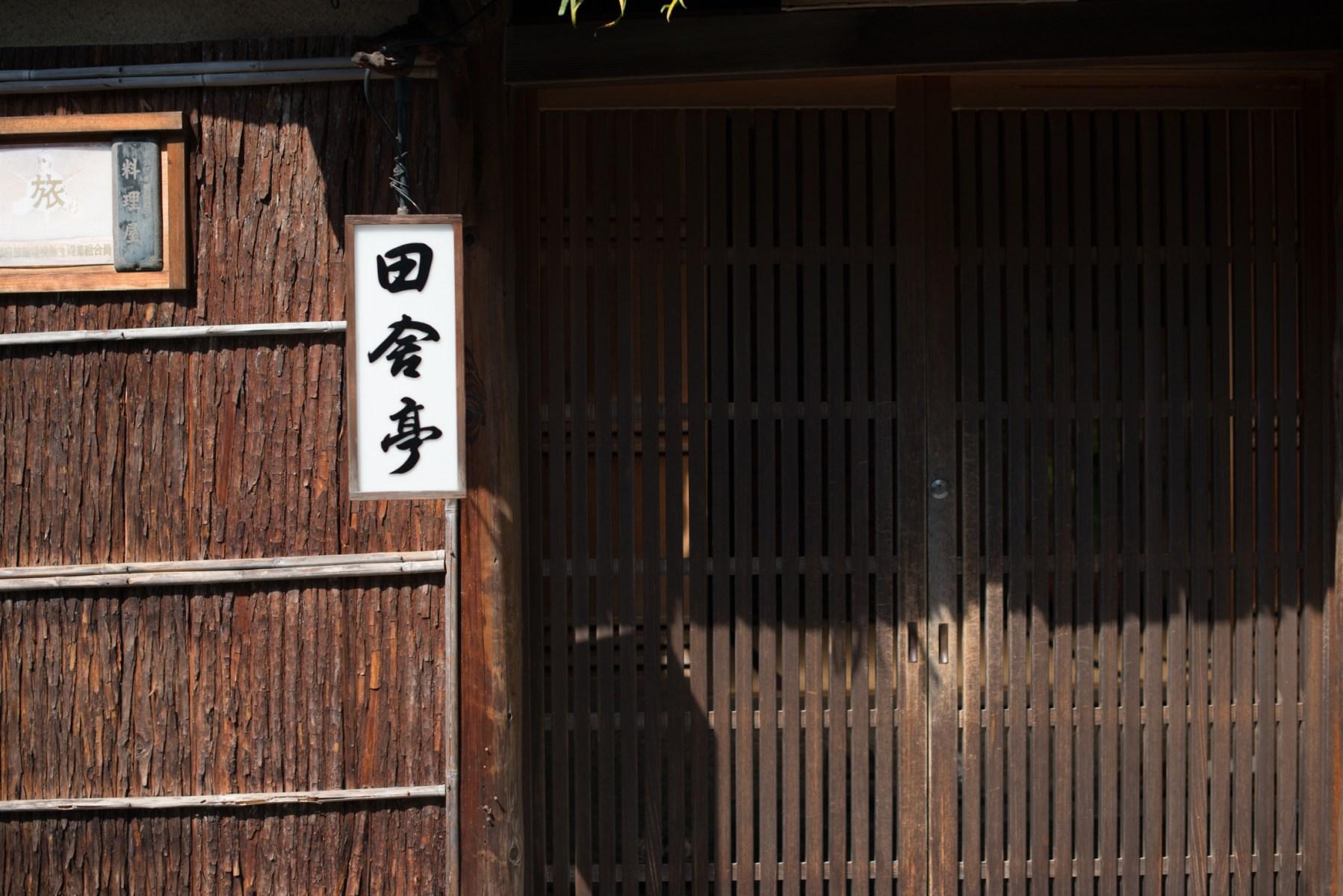 tokyo_32