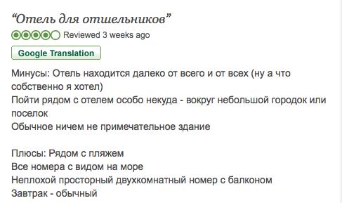 hermit comment
