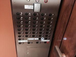 Hyatt Regency Waikiki - Lift