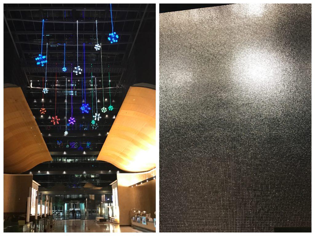 FRA Airport Hilton 7