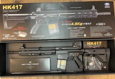 Military-Rexの買取情報『東京マルイ 次世代電動ガン HK417』