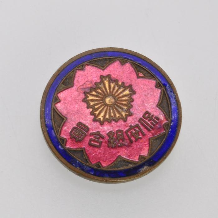 Japan Fire Brigade Merit Medal Order Japanese Army Badge Insignia 8