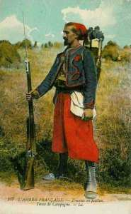 The distinctive uniform of the French Zouave.