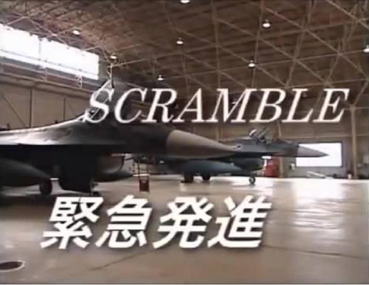 JASDF Mitsubishi F-2 Scramble