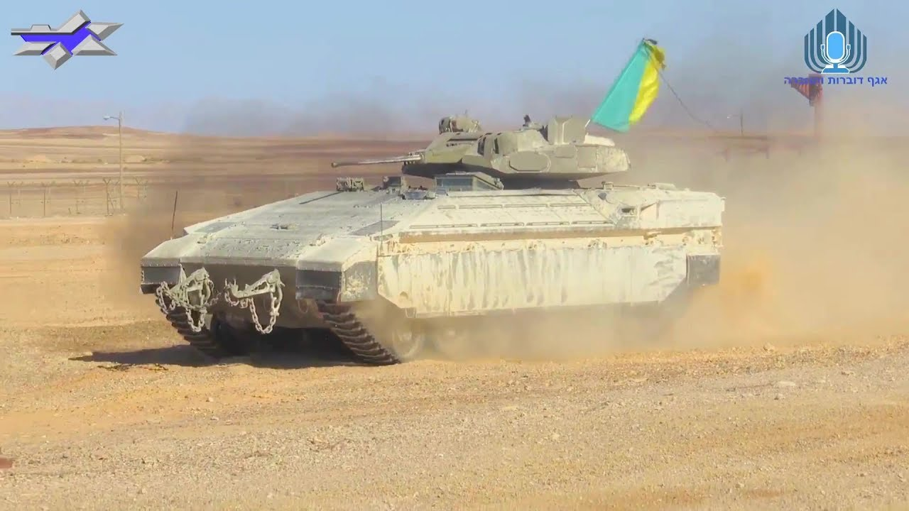NAMER IFV with 30mm Automatic Cannon