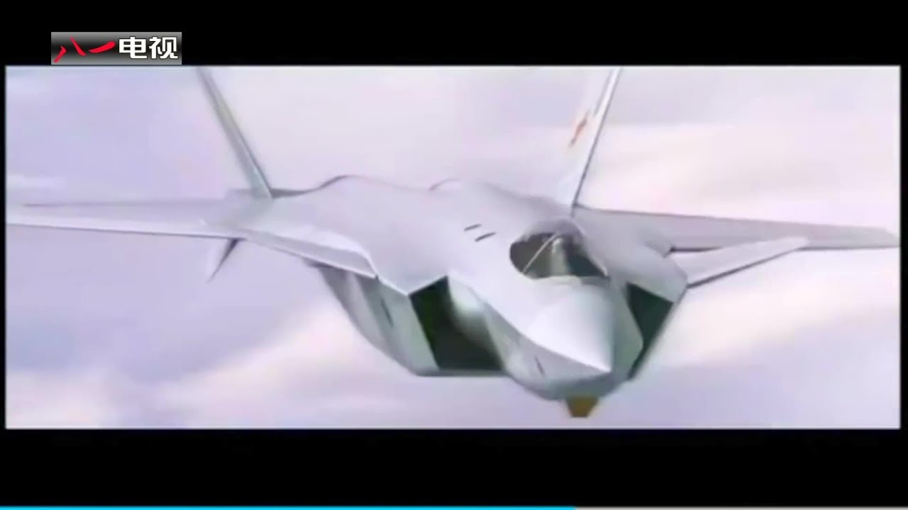 China J-20 Stealth Fighter Promo : I Am J-20