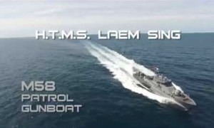 Royal Thai Navy M58 Patrol Gun Boat