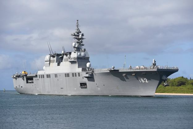 Japan Maritime Self-Defense Force destroyer helicopter ship JS Ise (DDH 182)