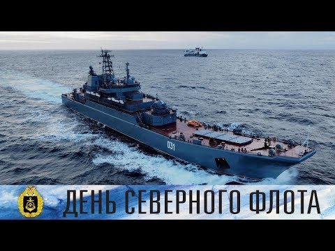 Russian Navy Northern Fleet marks 285th Anniversary!