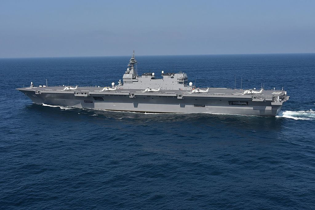 Japan Sends Helicopter Carrier to South China Sea