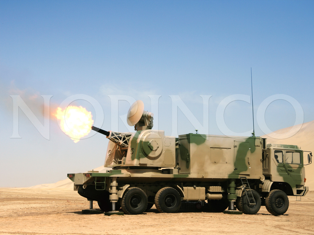 LD2000 anti-aircraft close-in weapon system