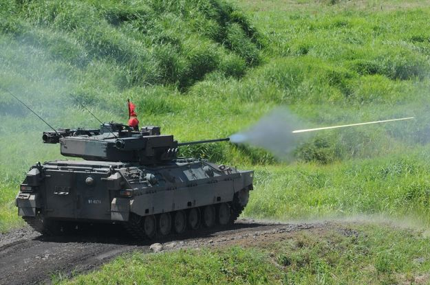 Mitsubishi Type 89 infantry fighting vehicle
