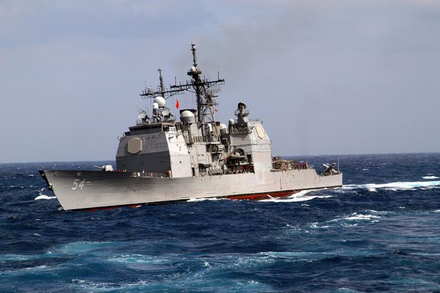 USS Antietam launches SM-2 missile