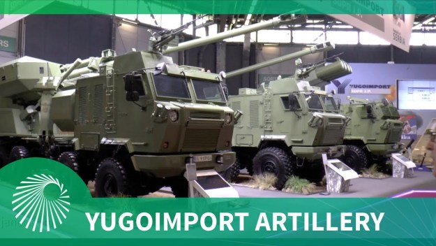 Yugoimport presents its full range of artillery systems