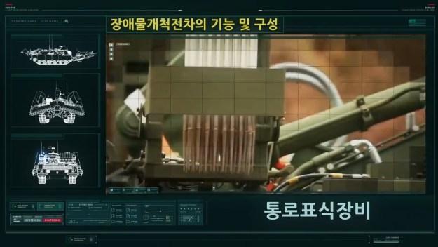 K600 Korean Combat Engineering Vehicle (KCEV)