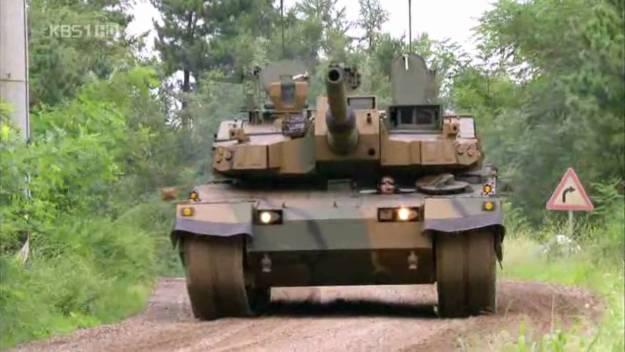 Korean Active Protection System (KAPS)