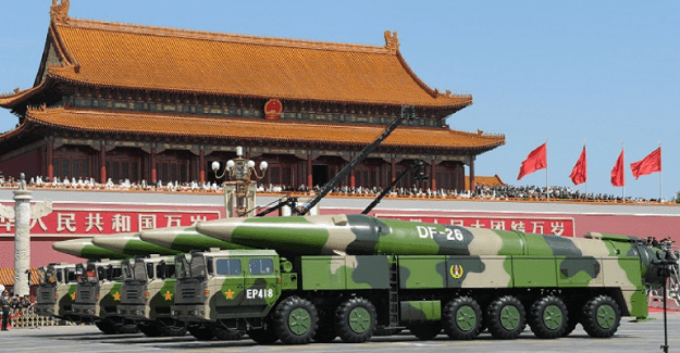 China test launch DF-26 Guam Killers missile amid strait tensions with US