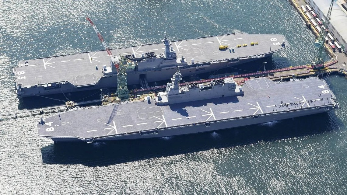 Japan Maritime Self-Defense Izumo-class helicopter destroyer