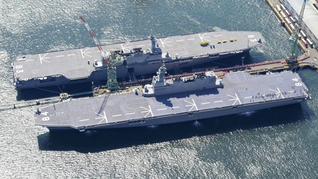 Japan Maritime Self-Defense Izumo-class helicopter destroyer